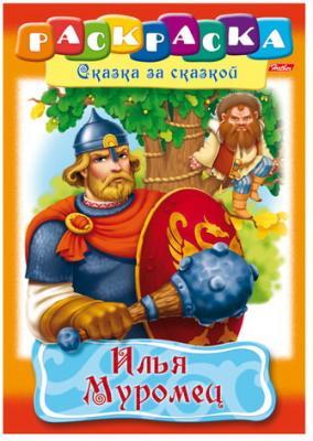 """все цены на Книжка-раскраска А4, 8 л., HATBER, Сказка за сказкой, """"Илья Муромец"""", 8Р4 11489, R007281 онлайн"""