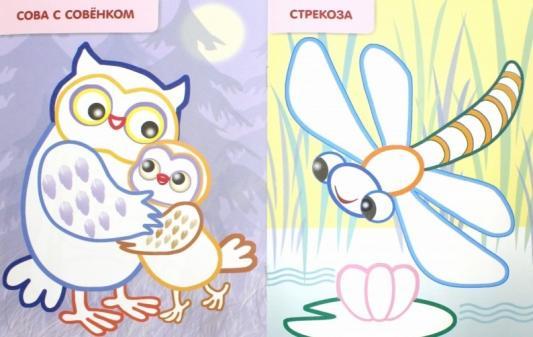 Книжка-раскраска А5, 8 л., HATBER, с цветным контуром, Лесные звери, 8Рц5 14424, R197967