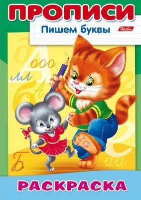 """Книжка-пособие А4, 8 л., HATBER, Пишем буквы, """",Кошки-мышки"""",, 8Р4 10921, R006949"""