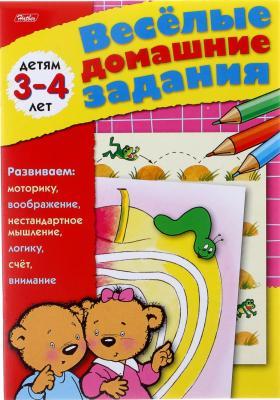 """Книжка-пособие А5, 8 л,. HATBER, """",Весёлые домашние задания"""",, для детей 3-4 лет, 8Кц5 03175, R002392"""