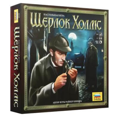 Настольная игра ЗВЕЗДА ходилка Шерлок Холмс настольная игра ходилка звезда простоквашино обж