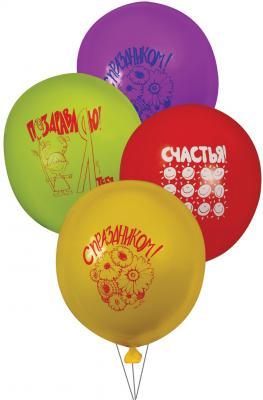 Набор шаров Веселая Затея Поздравления 30 см 50 шт