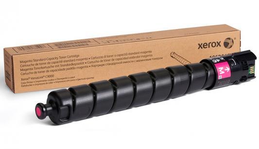 Фото - C9000 Пурпурный тонер-картридж повышенной емкости 26 500 тонер картридж повышенной емкости тип im c2500h жёлтый