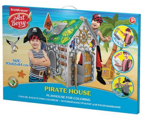Домик игровой для раскрашивания Erich Krause Домик пирата от 3 лет erich krause игровой домик для раскрашивания рыцарский замок artberry