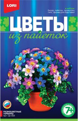 Набор для создания цветов из пайеток Lori Разноцветные герберы от 7 лет
