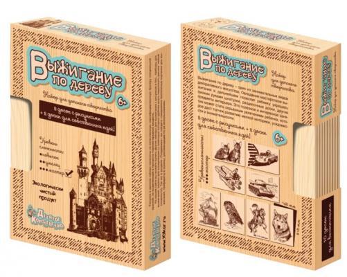 Набор для выжигания Десятое королевство Мастер от 6 лет десятое королевство набор для выжигания игривый щенок слониха со слоненком