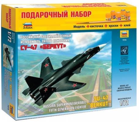Истребитель ЗВЕЗДА Истребитель российский Су-47 Беркут 1:72