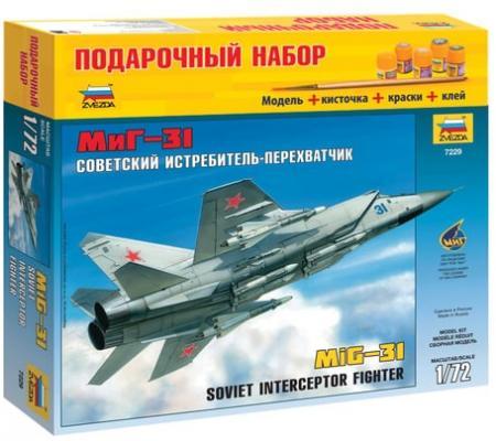 Истребитель ЗВЕЗДА Истребитель-перехватчик советский МиГ-31 1:72 конструкторы звезда модель самолет миг 31