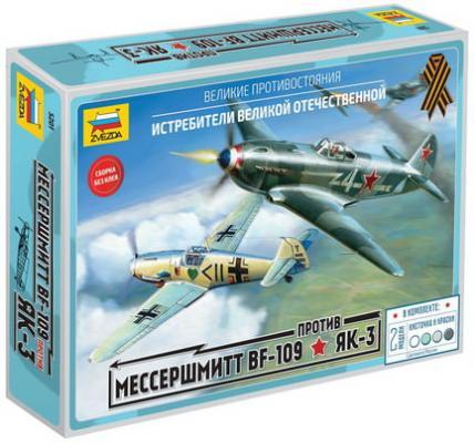 Купить Модели для сборки САМОЛЕТЫ Великие противостояния. BF-109 против Як-3 , набор 2 шт., 1:72, ЗВЕЗДА, 5201, н/д, Cамолеты