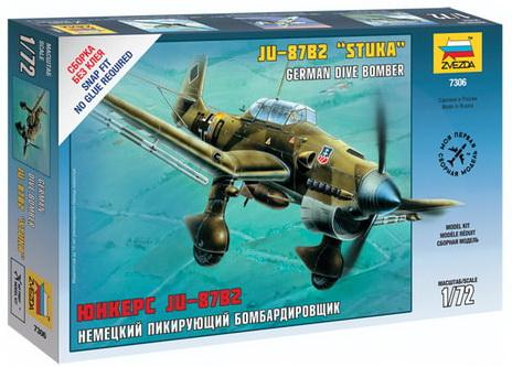 Самолёт ЗВЕЗДА Бомбардировщик немецкий JU-87B2 Stuka 1:72 звезда сборная модель немецкий бомбардировщик ju 87b2
