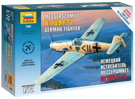 Купить Модель для сборки САМОЛЕТ Истребитель немецкий BF-109 F2 Мессершмитт , масштаб 1:72, ЗВЕЗДА, 7302, н/д, Cамолеты