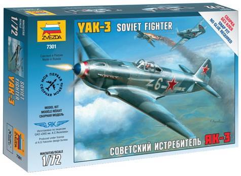 Самолёт ЗВЕЗДА Истребитель советский Як-3, 1:72