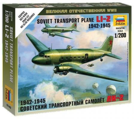 Купить Самолёт ЗВЕЗДА Транспортный советский Ли-2 1:200, н/д, Cамолеты