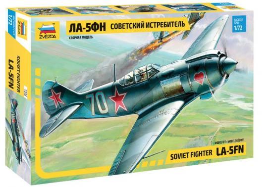Самолёт ЗВЕЗДА САМОЛЕТ Истребитель советский Ла-5ФН 1:72