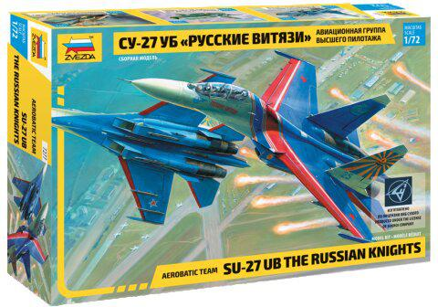 Истребитель ЗВЕЗДА у-27УБ Русские витязи 1:72 авиационная группа высшего пилотажа русские витязи су 27уб в кор 10шт