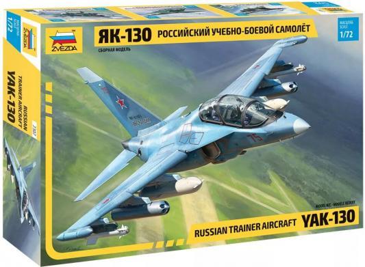 Самолёт ЗВЕЗДА Як-130 1:72