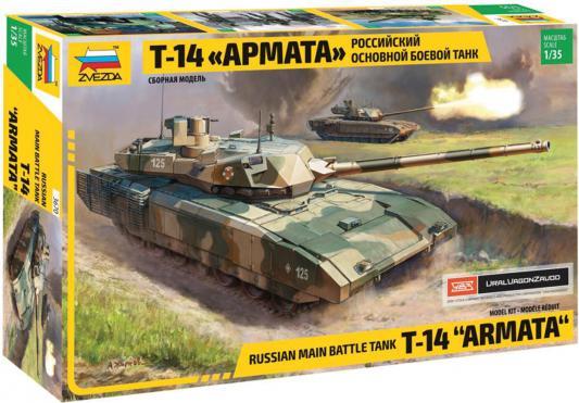 Танк ЗВЕЗДА Т-14 Армата 1:35 чаплыгин а армата царь танк на страже родины