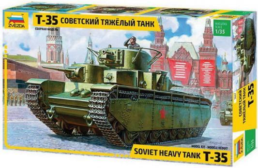 Танк ЗВЕЗДА Т-35 1:35 танк звезда т 72б с активной броней 1 35 3551п подарочный набор