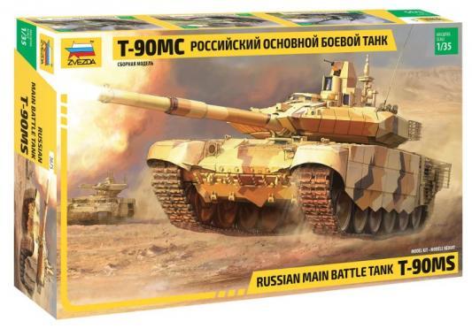 Купить Танк ЗВЕЗДА ТАНК Основной российский Т-90МС 1:35 серый, Военная техника