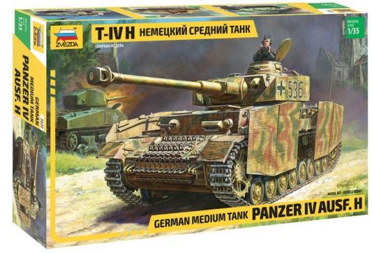 Танк ЗВЕЗДА ТАНК Средний немецкий Т-IV H 1:35 хаки