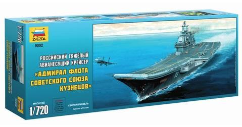 Авианосец ЗВЕЗДА Адмирал Кузнецов 1:720