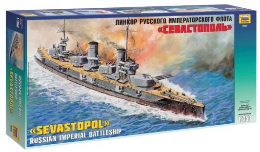 Корабль ЗВЕЗДА Линкор русского императорского флота Севастополь 1:350 серый корабль моделист линкор тирпиц 1 800 серый 180080