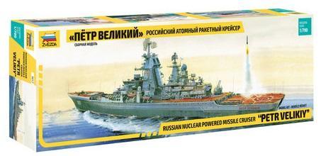 Крейсер ЗВЕЗДА Петр Великий 1:700 звезда модель крейсер варяг 9014
