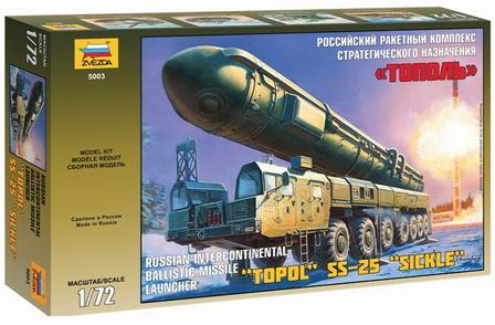 Фото - Модель для сборки АВТО Ракетный комплекс российский Тополь, масштаб 1:72, ЗВЕЗДА, 5003 авто