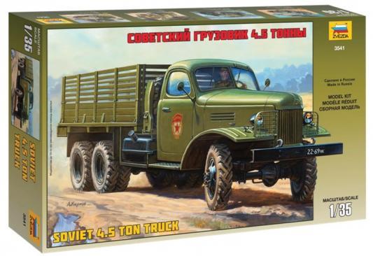 Купить Грузовик ЗВЕЗДА Автомобиль грузовой советский ЗИС-151 1:35 хаки, Машины и мотоциклы