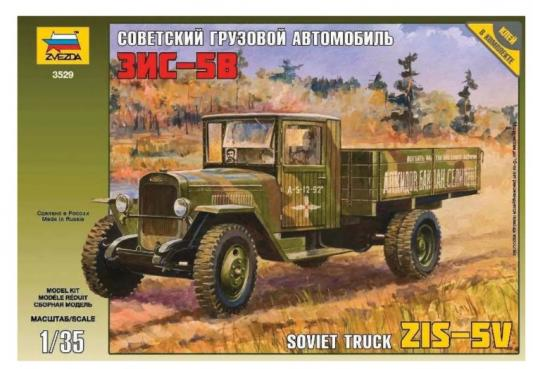 Купить Грузовик ЗВЕЗДА Автомобиль грузовой советский ЗИС-5В 1:35 хаки, Машины и мотоциклы