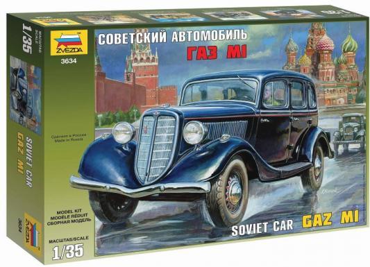 Автомобиль ЗВЕЗДА Автомобиль легковой советский ГАЗ М1 1:35 серый дистиллятор звезда м1