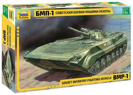 Фото - Модель для сборки АВТО Боевая машина пехоты советская БМП-1, масштаб 1:35, ЗВЕЗДА, 3553 авто