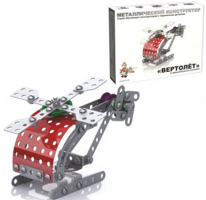 Металлический конструктор Десятое королевство Вертолет 121 элемент