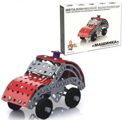 Металлический конструктор Десятое королевство Машинка, 138 элементов конструктор десятое королевство теремок 27 элементов