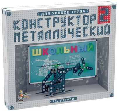 """Металлический конструктор Десятое королевство """",Школьный"""", 132 элемента"""
