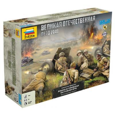 Настольная игра ЗВЕЗДА военно-историческая Великая отечественная. Лето 1941 настольная игра zvezda великая отечественная битва за сталинград 6259