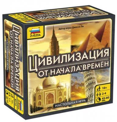 Настольная игра ЗВЕЗДА карточная Цивилизация от начала времен настольная игра звезда карточная чехарда