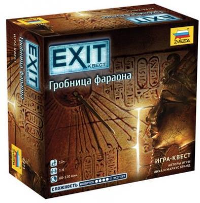 Настольная игра ЗВЕЗДА карточная Гробница Фараона звезда настольная игра звезда английский язык простоквашино