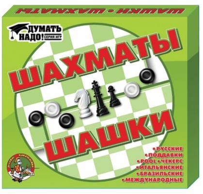 Настольная игра Десятое королевство набор игр Шахматы и шашки