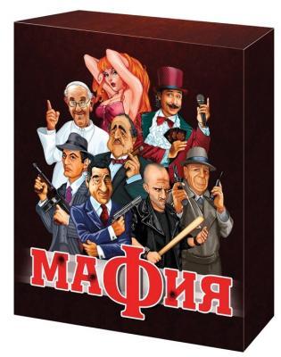 Настольная игра Десятое королевство карточная Мафия настольная игра десятое королевство карточная цвета