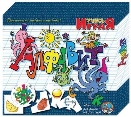 Пазлы дидактические Учись играя Алфавит, 10 серий по 5 элементов, 13,5х13,5 см, Десятое королевство, 00071 десятое королевство пазлы парные 3d десятое королевство важные профессии