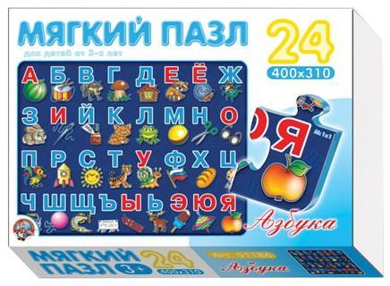 """Пазл мягкий """"Азбука"""", 24 элемента, 40х31 см, вспененный полиэтилен, """"Десятое королевство"""", 01251"""