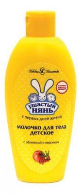 Молочко для тела детское 200 мл, УШАСТЫЙ НЯНЬ, увлажняющее, смягчающее, флип-топ, 20267