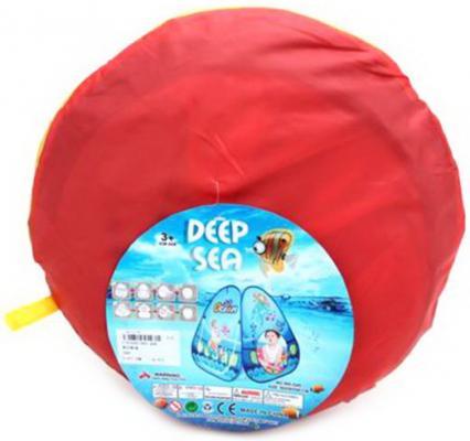 Палатка игровая Океан, размер 90*90*90см, сумка на молнии