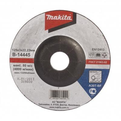 Абразивный шлифовальный диск для стали с вогнутым центром A36P, 230х6х22,23 <B-14423> Makita стоимость