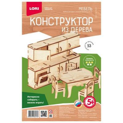 цены на Конструктор Lori Кухня  в интернет-магазинах