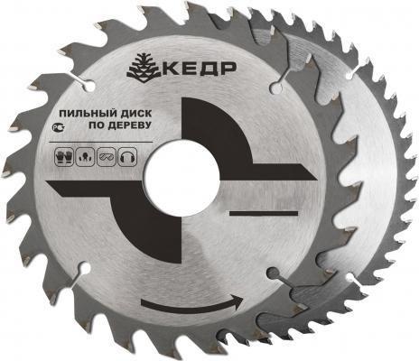 Диск пильный МЕТА КЕДР 230 ммx30 мм 40зуб 077-2334 диск пильный bosch eco wood 230 ммx30 мм 48зуб 2608644382