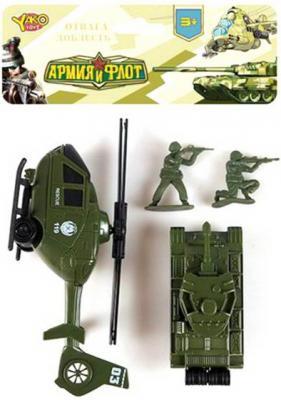 Купить Игр.набор Армия, предметов 4шт., пакет, Наша Игрушка, Детские фигурки