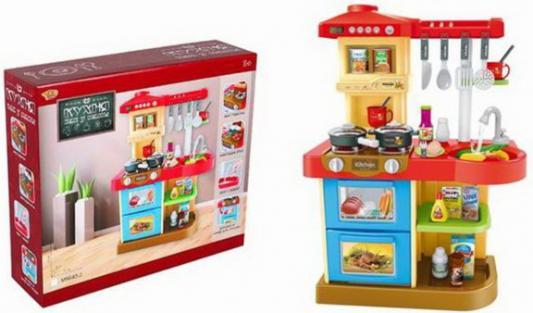 Купить Кухня Наша Игрушка Как у мамы 16 предметов, для девочки, Игровые наборы Маленькая хозяйка