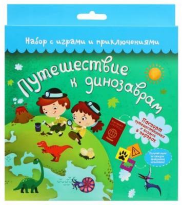Набор для игры Бумбарам набор игр Путешествие к динозаврам